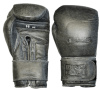 Ring to Cage Boxing Gloves for Professionals