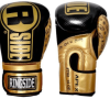 Ringside-Apex-Boxing-Gloves-1