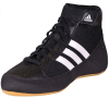 Adidas Men's HVC Boxing Shoes