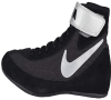 Nike Men's Speedsweep VII Wrestling Shoes